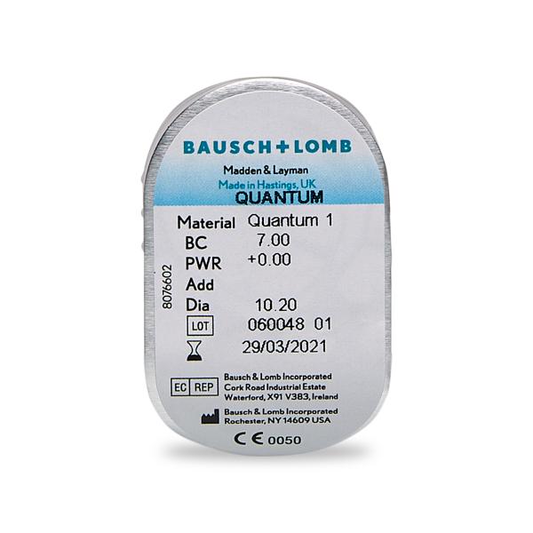 produit lentille Quantum I (1)