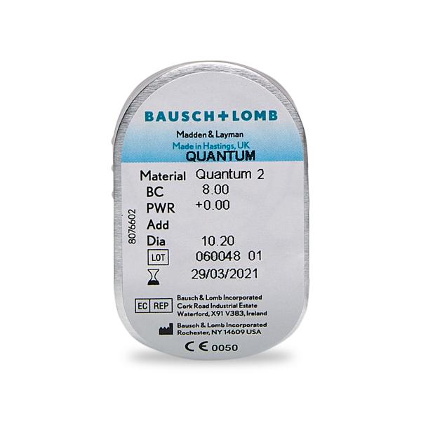 produit lentille Quantum 2